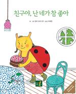 korea_lieve